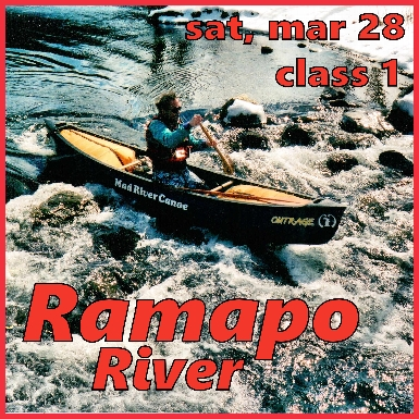 Marty Plante on the mighty Ramapo